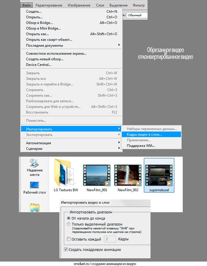 http://forumupload.ru/uploads/000e/32/ad/29229-5-f.jpg