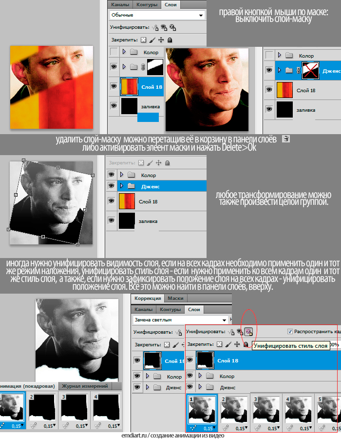 http://forumupload.ru/uploads/000e/32/ad/29234-4-f.jpg