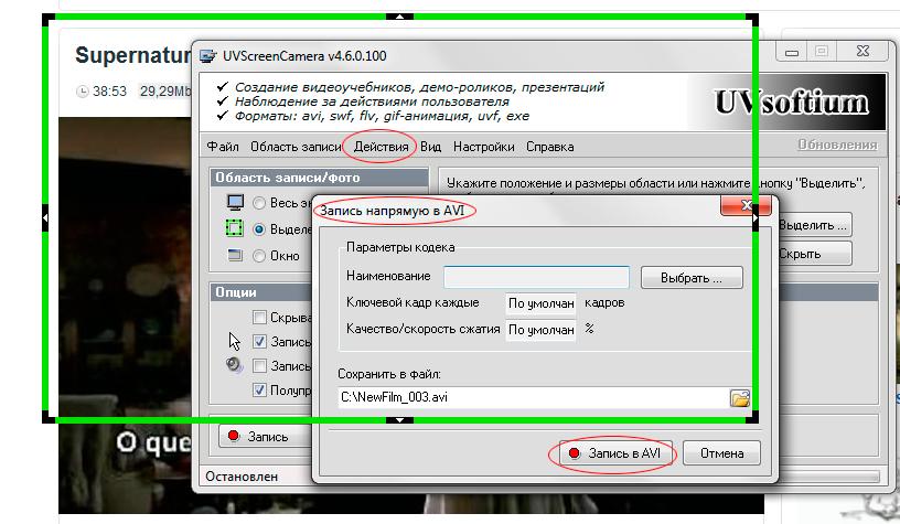 http://forumupload.ru/uploads/000e/32/ad/29236-2-f.jpg