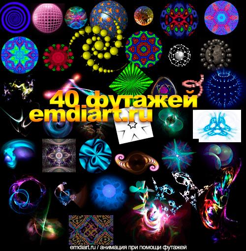 http://forumupload.ru/uploads/000e/32/ad/29752-2-f.jpg
