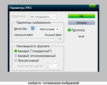 http://forumupload.ru/uploads/000e/32/ad/36116-3-f.jpg