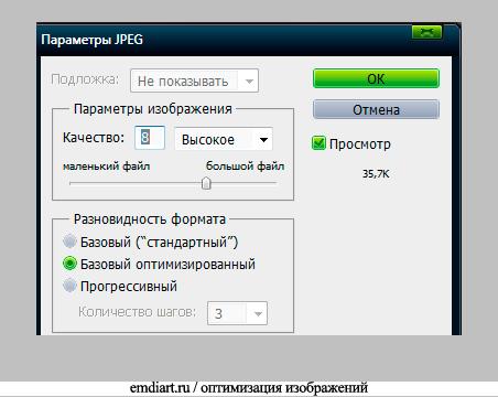 http://forumupload.ru/uploads/000e/32/ad/36116-4-f.jpg
