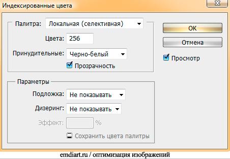 http://forumupload.ru/uploads/000e/32/ad/36445-3-f.jpg