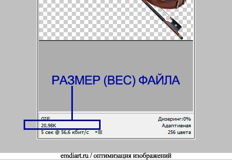 http://forumupload.ru/uploads/000e/32/ad/36447-2-f.jpg