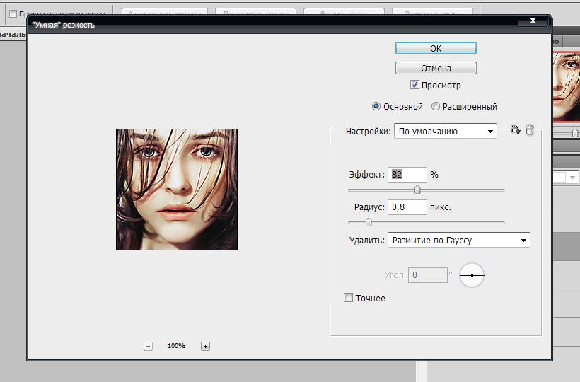http://forumupload.ru/uploads/000e/32/ad/5099-1-f.jpg