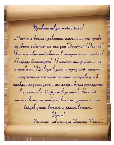 http://forumupload.ru/uploads/000e/4d/84/66408-1-f.png
