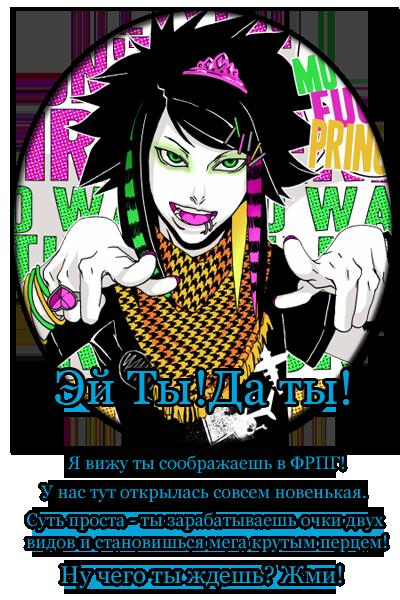 http://forumupload.ru/uploads/000e/54/93/1260-1-f.png