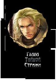http://forumupload.ru/uploads/000e/5e/db/16-1-f.png