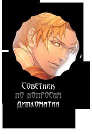 http://forumupload.ru/uploads/000e/5e/db/17-1-f.png