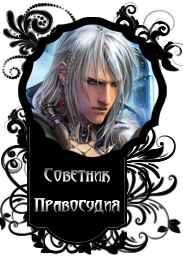 http://forumupload.ru/uploads/000e/5e/db/22-1-f.png