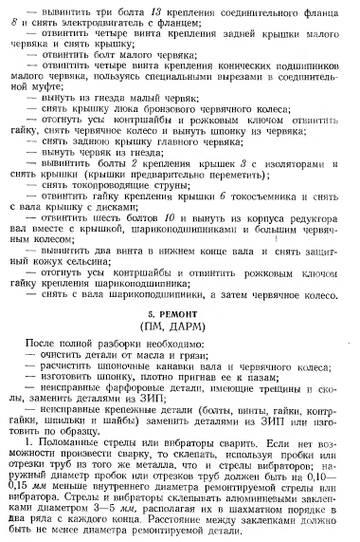 http://forumupload.ru/uploads/000e/73/7c/21/t364844.jpg