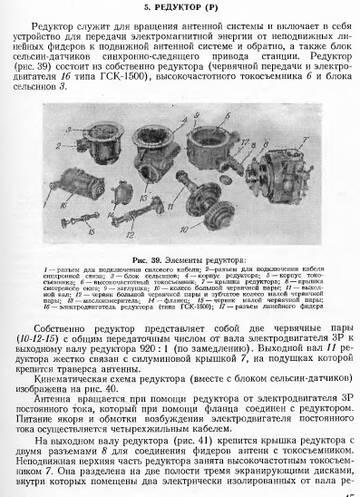 http://forumupload.ru/uploads/000e/73/7c/21/t459168.jpg