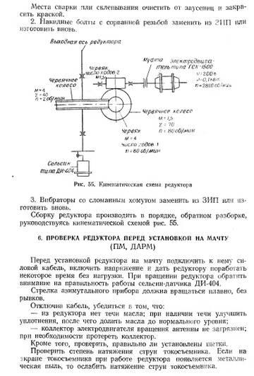 http://forumupload.ru/uploads/000e/73/7c/21/t804516.jpg