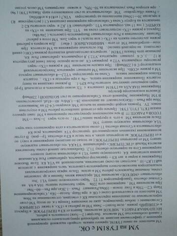 http://forumupload.ru/uploads/000e/73/7c/72/t113752.jpg