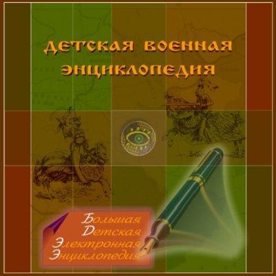 http://forumupload.ru/uploads/000e/7a/7d/427-1-f.jpg