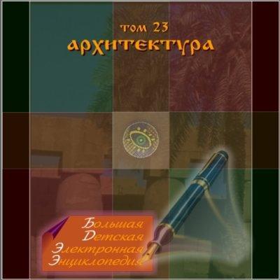 http://forumupload.ru/uploads/000e/7a/7d/428-1-f.jpg
