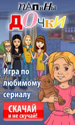 http://forumupload.ru/uploads/000e/7a/7d/432-1-f.jpg