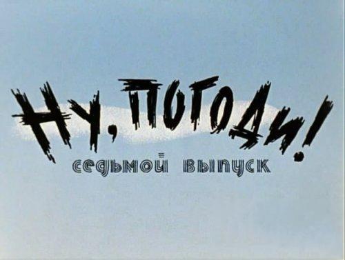 http://forumupload.ru/uploads/000e/7a/7d/441-1-f.jpg