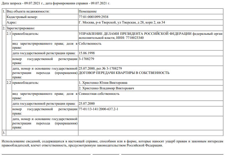 http://forumupload.ru/uploads/000e/81/4f/2/154173.png