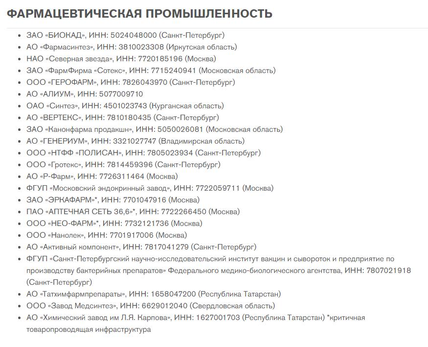 http://forumupload.ru/uploads/000e/81/4f/2/444825.png
