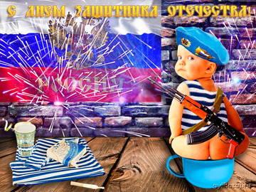 http://forumupload.ru/uploads/000e/8b/58/2/t18830.jpg