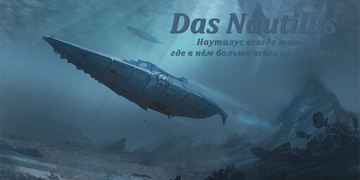 http://forumupload.ru/uploads/000e/8b/58/3292/t41197.png