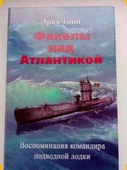 http://forumupload.ru/uploads/000e/8b/58/44/214615.jpg