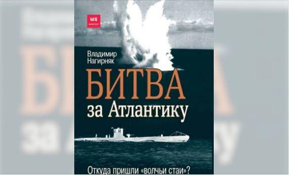http://forumupload.ru/uploads/000e/8b/58/44/510924.jpg