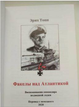 http://forumupload.ru/uploads/000e/8b/58/44/761617.jpg