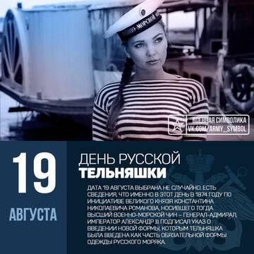 http://forumupload.ru/uploads/000e/8b/58/44/t749716.jpg