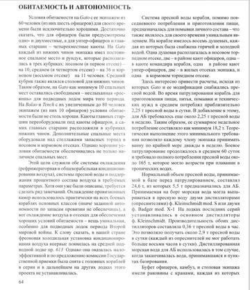 http://forumupload.ru/uploads/000e/8b/58/5/t272553.png