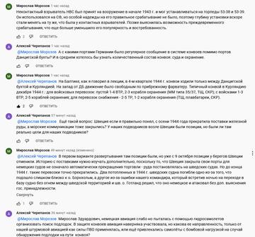 http://forumupload.ru/uploads/000e/8b/58/5/t365580.png