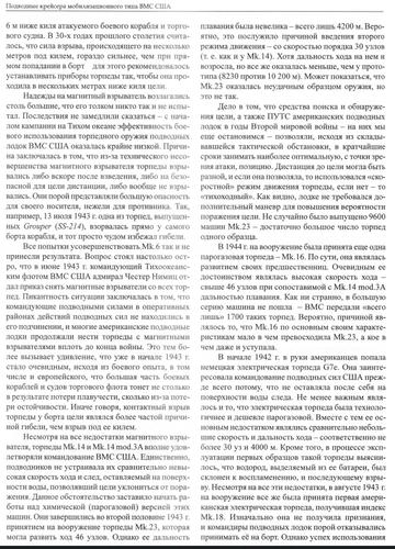 http://forumupload.ru/uploads/000e/8b/58/5/t979647.png