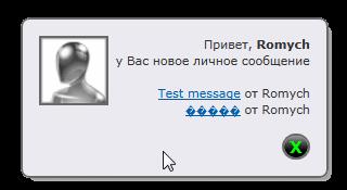 http://forumupload.ru/uploads/000e/8b/b7/109-1.png