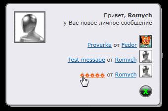 http://forumupload.ru/uploads/000e/8b/b7/111-1-f.png