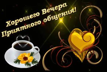 http://forumupload.ru/uploads/000e/ad/4d/11355/t27445.jpg