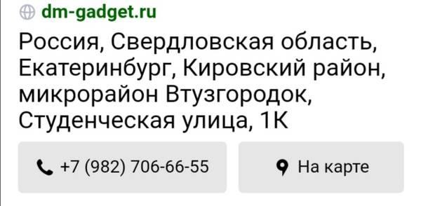 http://forumupload.ru/uploads/000e/b8/97/928/t862136.jpg