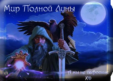 http://forumupload.ru/uploads/000e/bc/1f/47078-1-f.png