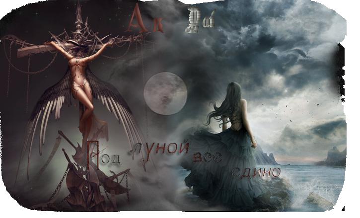 http://forumupload.ru/uploads/000e/bc/1f/52602-3-f.png
