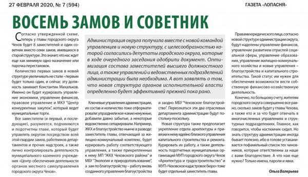 http://forumupload.ru/uploads/000e/c6/39/136/t47987.jpg