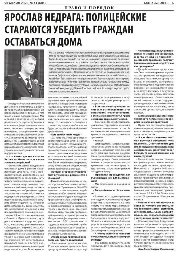 http://forumupload.ru/uploads/000e/c6/39/1777/t24698.jpg