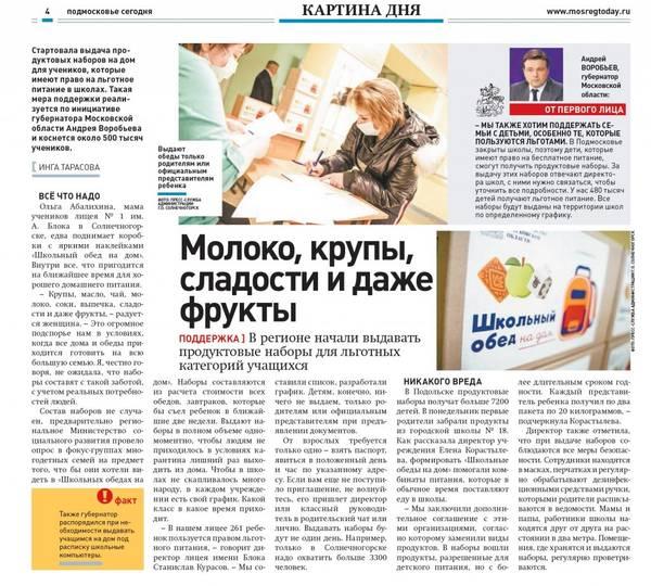 http://forumupload.ru/uploads/000e/c6/39/1777/t31856.jpg