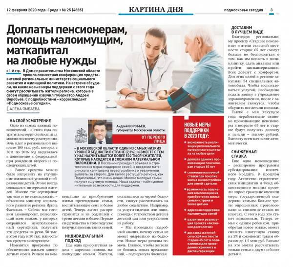 http://forumupload.ru/uploads/000e/c6/39/200/t27555.jpg