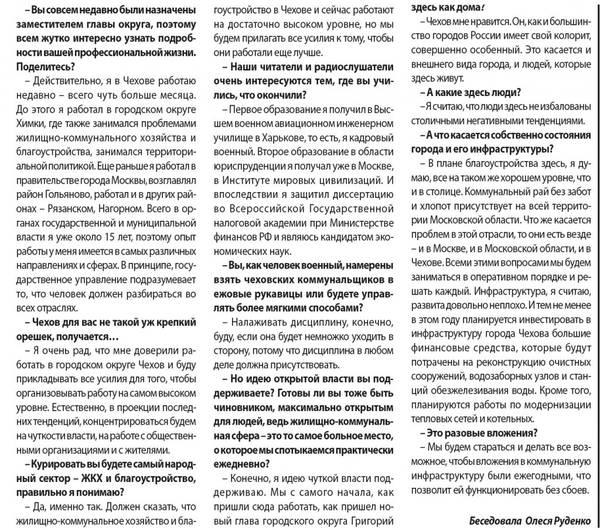 http://forumupload.ru/uploads/000e/c6/39/350/t90951.jpg