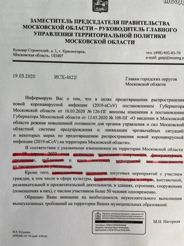 http://forumupload.ru/uploads/000e/c6/39/379/t10474.jpg