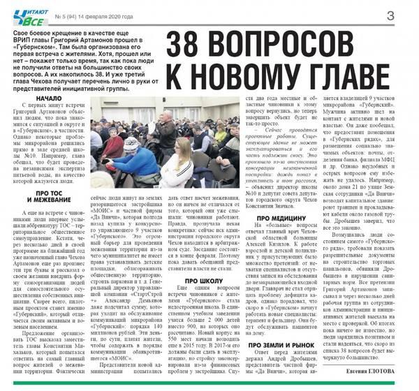 http://forumupload.ru/uploads/000e/c6/39/459/t53073.jpg