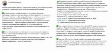 http://forumupload.ru/uploads/000e/c6/39/501/t33293.jpg
