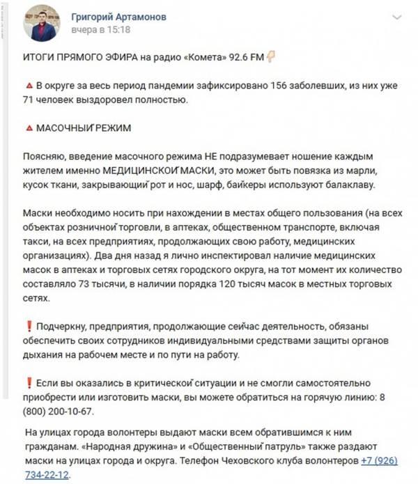 http://forumupload.ru/uploads/000e/c6/39/555/t126573.jpg