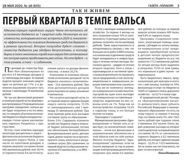 http://forumupload.ru/uploads/000e/c6/39/555/t56203.jpg