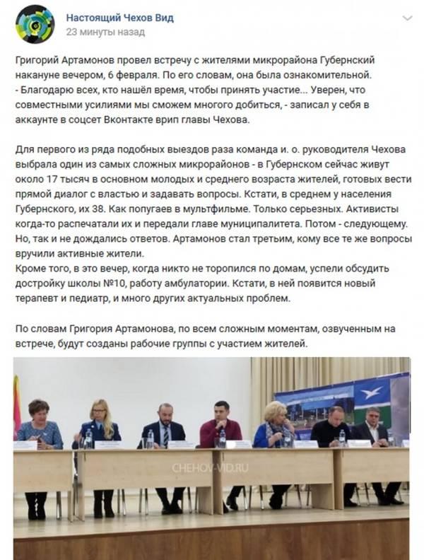 http://forumupload.ru/uploads/000e/c6/39/693/t61127.jpg